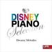 DISNEY PIANO SELECTION / Piano Lovers