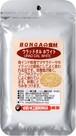 「ウラッドダル(ホワイト)」「黒緑豆カット」BONGAの食材【100g】