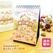 【特別商品】今日は何の日?卓上カレンダー2018*キャラクターBOOK付き♪【送料無料】