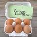 平飼い卵 麦畑自然農場の「むかしむかし卵」 6個入り 国産飼料