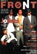 FRONT  No.4 1995年 別冊クロスビート9月号増刊