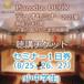 デュオセミナー2021夏 セミナー1日券 聴講チケット(小中学生)