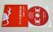 七井コム斎の講談難波戦記CD