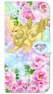 【iPhone6/6s】 富貴の神獣 貔貅 PiXiu The Divine Animal of Abundance 手帳型スマホケース