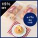 15%OFF【ラケルパン定期便】毎月1回-2袋