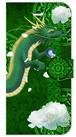 【iPhone6/6s】弁財天龍神 Divine Dragon of Benzaiten 手帳型スマホケース