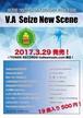 V.A.「Seize New Scene」