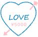 投げ銭 ¥5000♡