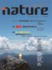 nature Vol.14