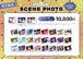 KING OF PRISM -Shiny Seven Stars- SCENE PHOTO 〜プリズムショー〜vol.2【全27種コンプリートセット】