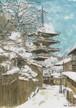 「水彩画ミニアート」京都 雪景色の八坂の塔
