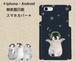 選べるカラー《ペンギン》*iphone・Android側表面印刷スマホカバー