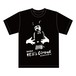 「HELL'S CIRCUS 2016」 Tシャツ
