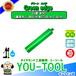 Φ90 ダイヤモンドコアビット Green edge