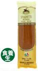 アルチェネロ有機全粒粉スパゲティー 500g 【アルチェネロ】