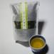 政所茶「平番茶」