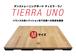 ダンストレーニングボード「Tierra uno(ティエラ・ウノ)」Mサイズ