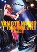 【DVD】やもとなおこ 1ツアーファイナル ワンマンライブ
