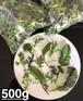 ベビーリーフ500g (Baby Leaf 500g)