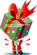 サンタのビッグプレゼント(.ai ベクターデータ)