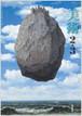 光村図書 中学教科書 美術 2・3 [教番:美術827] 新品 ISBN 9784895287821 コ002-057-002-textbook-lo