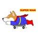 Superwanステッカー【柴犬】 犬 ステッカー シール