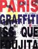 PARIS GRAFFITI / 藤田一咲 ※特価・サイン入り