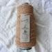 La boucRe: KUSAKI 枇杷茶 BIWACYA
