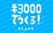 【アレンジ6】文字形式(フォント)を明朝体に設定する / 3000円で作る!ホームページHTML&CSSファイルセット