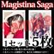 【チェキ・5枚1組】Magistina Saga