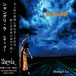 "Shangri-La 2nd Album ""Ready Go!"""