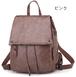 5819レディースリュック ファッション感 たっぷりバック 通学バッグ 旅行リュックサック 肩掛けバッグ カジュアルショルダーバッグ PUレザー