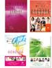 4冊セット 書籍想いびと2011~2014年