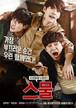 ☆韓国映画☆《二十歳》DVD版 送料無料!