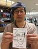 タカノさん 185円