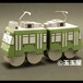 路面列車(緑)