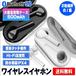 ワイヤレスイヤホン Bluetooth5.0 イヤホン 大容量バッテリー