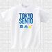 TOKYO SENTO〈青〉Tシャツ