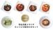 気仙沼産メカジキ6種セット(中華3種、メカカレー、バジル風、マリナーラ風)