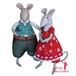 まちネズミさんのカップル