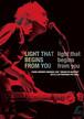 大森洋平 LIVE DVD / LIGHT THAT BEGINS FROM YOU