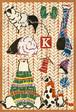 ポストカード『Knit』