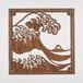 ビッグウッドフレーム「富士大波」
