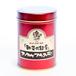『新茶の紅茶』アッサム - 小缶 (75g)