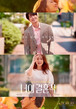 ☆韓国映画☆《君の結婚式》DVD版 送料無料!