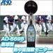 A&D エー・アンド・デイ 黒球型熱中症指数モニター AD-5695