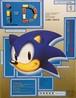 i-D JAPAN 1993年1月号 No.16 特集 ゲーム・ジャンキー、遊ぶ!