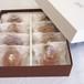 秋の贅沢 【予約】西条柿干し柿 セミドライタイプ 化粧箱 8個(8玉)入り のし対応可