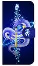【iPhone6/6s】 叡智と心願成就の青龍 倶利伽羅龍王 Blue Dragon of Wisdom 手帳型スマホケース