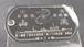 山風(白露型駆逐艦)【名前刻印無】ドックタグ・アクセサリー/グッズ
